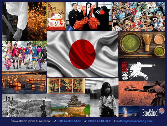 Kurs japanskog jezika